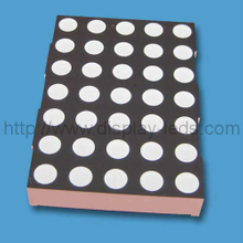2 inch 5x7 LED Dot Matrix