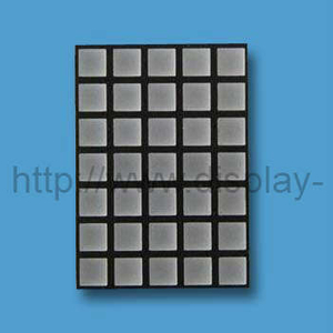 1.2 inch (29 mm) 5x7 square dot matrix LED display