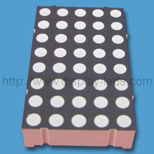 1.4 inch 5x8 LED Dot Matrix